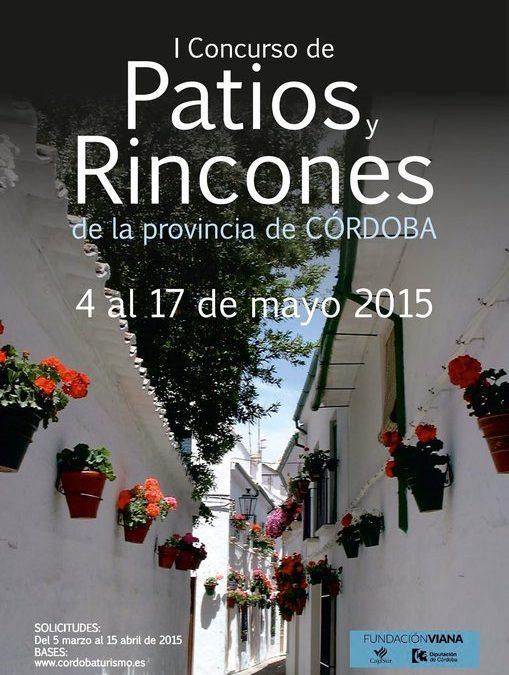 I Concurso de Patios y Rincones de la Provincia de Córdoba 1