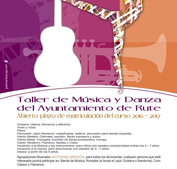 Taller de música y danza (Curso 2016/2017) 1